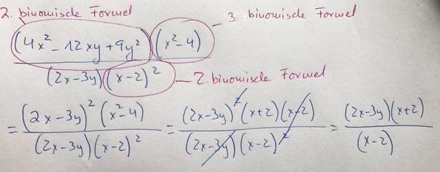 Übung binomische Formeln